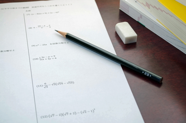 計算の試験問題
