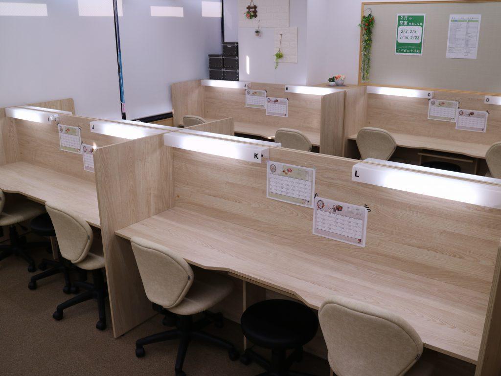 個別指導塾の教室